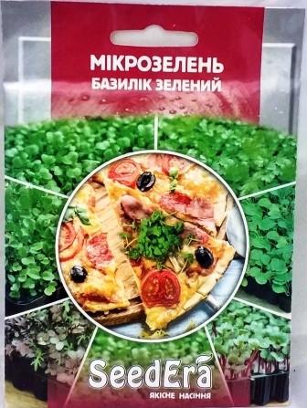 Мікрозелень Базилік зелений 10г (SeedEra)