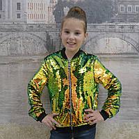 Блестящая весенняя детская куртка, фото 1