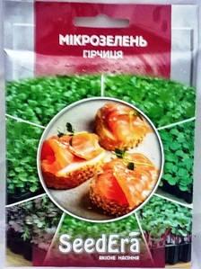 Мікрозелень Гірчиця 10г (SeedEra)