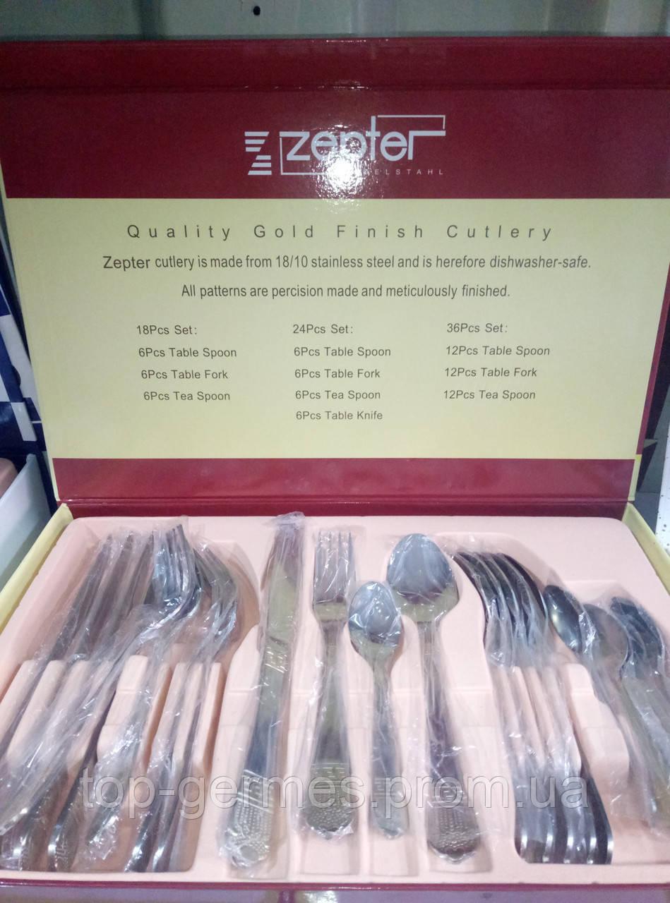 Набор столовых прибор 24 предмета Zepter