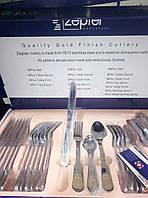 Набор столовых приборов 36 предметов Zepter