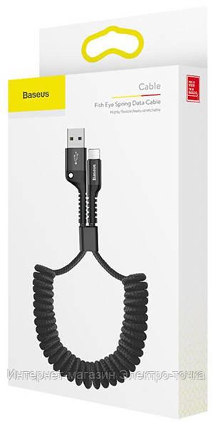 Дата кабель Baseus Spring (компактный) USB to Lightning 2A (1m)