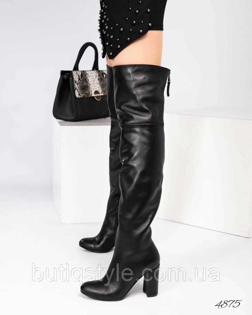 Женские демисезонные ботфорты черные натуральная итальянская кожа, на каблуке