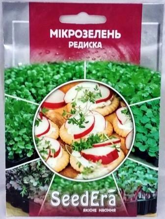 Мікрозелень Редиска 10г (SeedEra)
