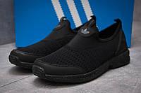 Кроссовки мужские Adidas Summer Sport, черные (13566) размеры в наличии ► [  41 (последняя пара)  ], фото 1