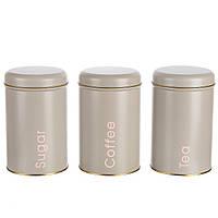 """Набор металлических банок для чая кофе и сахара. """"Elegance"""" 3 шт.  15,5х9,5 см"""