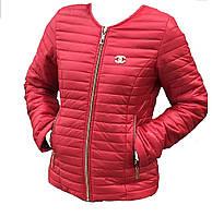 Куртки женские демисезонные короткие