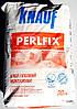 Клей Кнауф Перлфикс для гипсокартона мешок 30 кг
