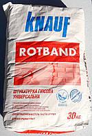 Шпаклевка Кнауф Ротбанд стартовая гипсовая мешок 30 кг.