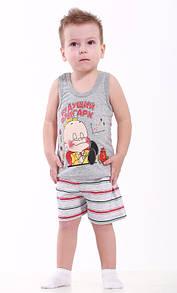 Комплект літній борцовка+шорти для хлопчика кулір