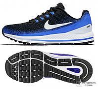 1640fd66597e Nike 922908 — Купить Недорого у Проверенных Продавцов на Bigl.ua