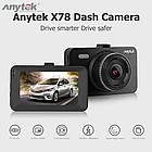 """Видеорегистратор мультимедийный Anytek A78 экран 3"""" IPS 1080P автомобильный бюджетный авторегистратор, фото 3"""