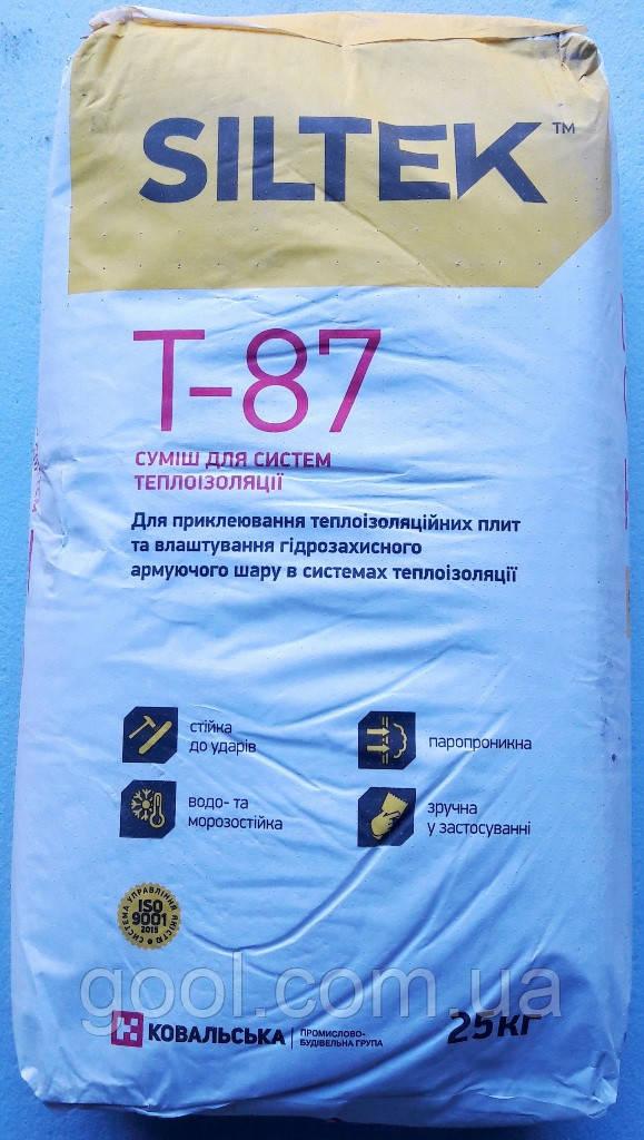 Смесь армирующая для теплоизоляции SILTEK T-87 по 25 кг.