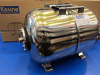 Бак Гідроакумулятор 100л насосної станції нержавіючий