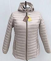 Модная женская стеганная куртка больших размеров в наличии