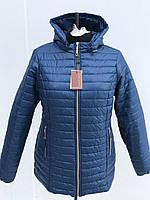 Красивая женская куртка интернет магазин весна-осень женская