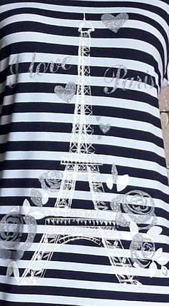 Платье женское с удлиненной спинкой, фото 2