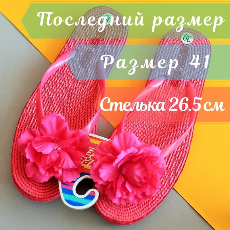 0929ef357 Подростковая пляжная обувь вьетнамки для девочки тм Super Gear р. 41 -  BonKids - детский