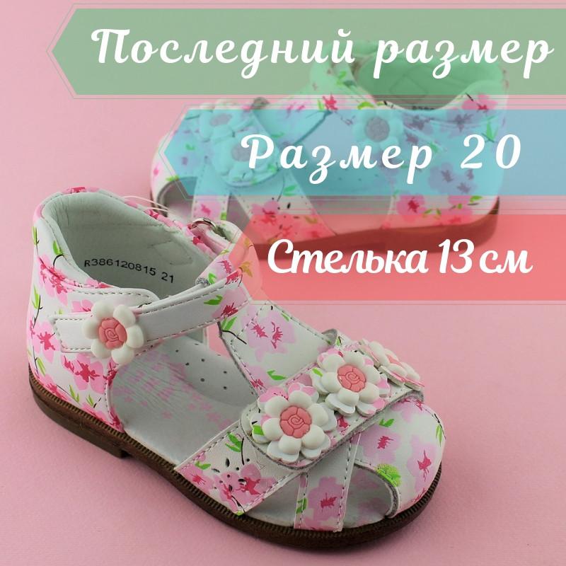 Детские кожаные босоножки для девочки тм Сказка размер 20