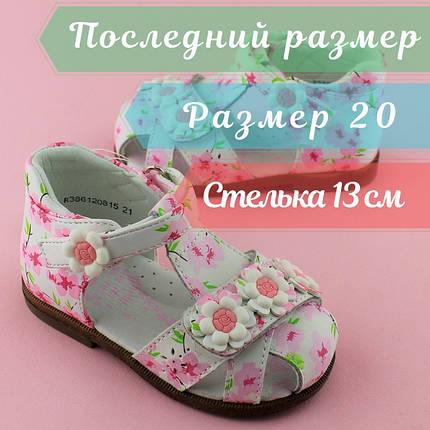 Детские кожаные босоножки для девочки тм Сказка размер 20, фото 2