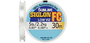 Флюорокарбон Sunline SIG-FC 30м 0.10мм 0,7кг