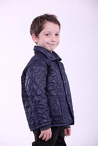 Куртка дитяча стегана темно-синього  кольору 98-122р