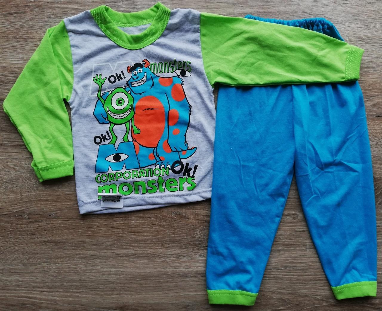 Дитяча піжама з кулира Monster Corporation