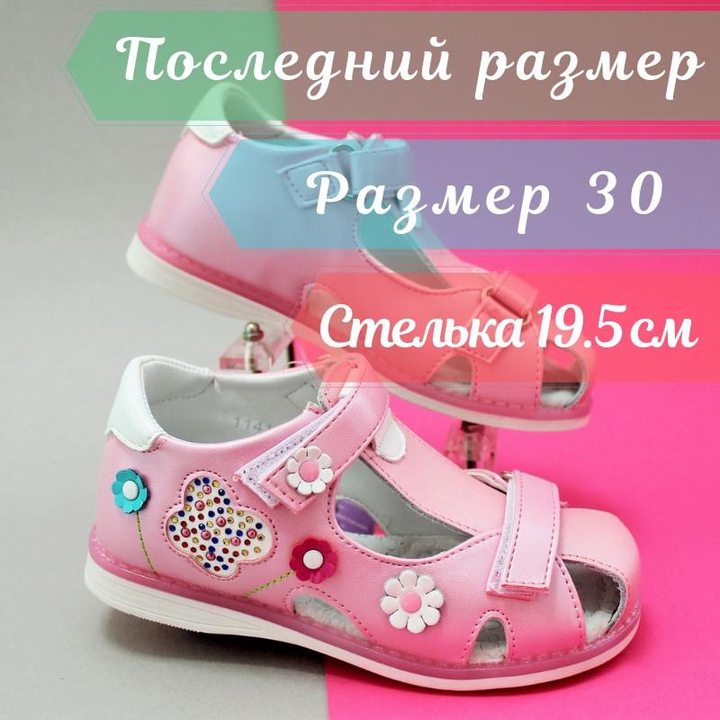 Розовые босоножки Ортопед для девочек Tom.m размер 30