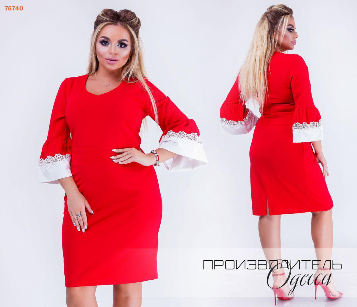 0f41a126d41507f Платье женское норма и Большого размера - Интернет магазин «miss-podium» в  Харькове