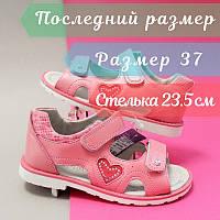 22bac4306 Ортопедическая детская и подростковая обувь Том.М в Золочеве ...