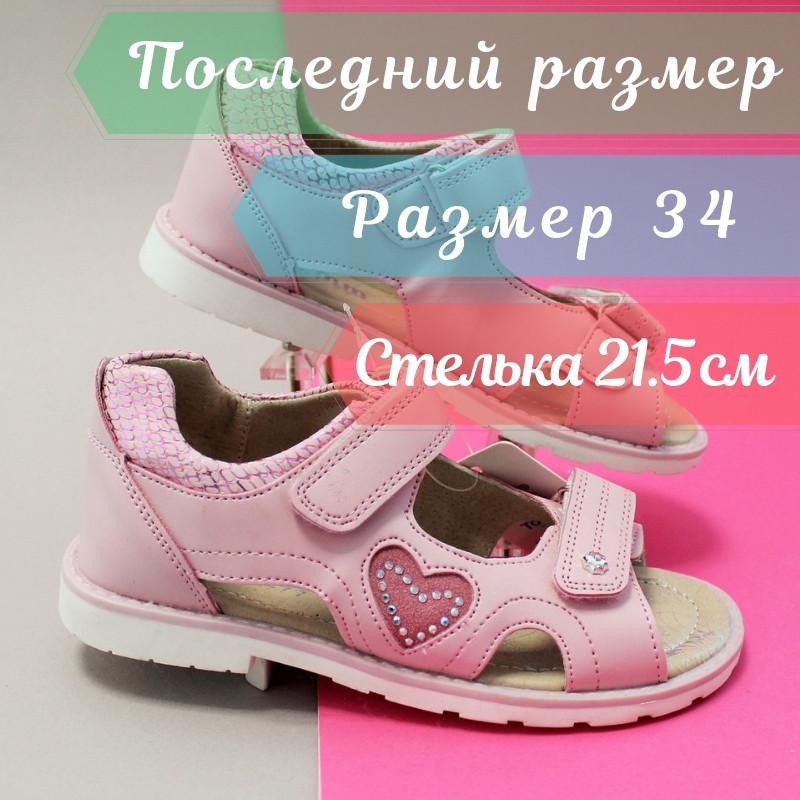 Босоножки детские для девочек Орто Tom.m размер 34