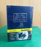 Книга сейф копилка - шкатулка небольшая для мужчины , фото 1