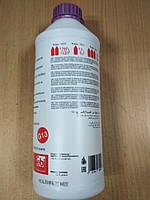 """Антифриз """"FEBI"""" G13 фиолетовый концентрат 1,5 литра (-80С) 38200 ― производства Германии"""