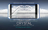 Защитная пленка Nillkin Crystal для HTC Desire 820