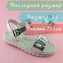 Нарядные босоножки девочке на танкетке Серебро тм BI&KI размер 35