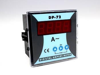 Амперметр щитовой DP-72А