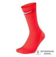 Носки Nike Squad Crew Football Socks (SX6831-657)