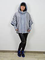 Куртка женская трикотажная Alberto Bini 6011