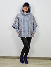 Куртка женская трикотажная Alberto Bini 6011 44 размер