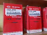 Фильтр топливный Kia Ceed, фото 2