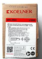 Шуруп с буром по металлу 3,5х9,5 мм. Koelner (Кельнер) Польша упаковка 1000 штук, фото 1