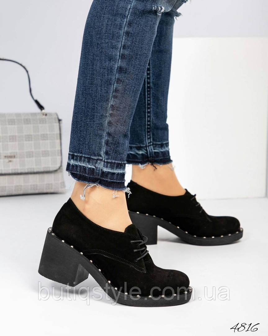 Черные женские туфли-броги натуральная замша, на шнуровке