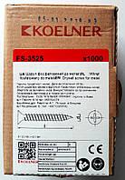 Саморез для гипсокартона шуруп по металлу 3,5х25 мм. Koelner (Кельнер) Польша упаковка 1000 штук, фото 1