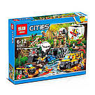 """Конструктор 02061 """"База исследователй джунглей"""" 870 дет., в собран.кор.54*8.5*44 Аналог LEGO City 60161, фото 5"""