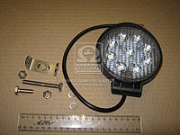 Фара LED круглая 27W, 9 ламп, 110*128мм, широкий луч 12/24V (ТМ JUBANA)