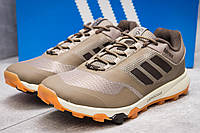 Кроссовки мужские Adidas Climacool 295, серые (13896) размеры в наличии ► [  43 44  ], фото 1