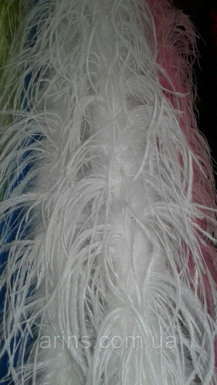 Перья страуса  (перья марабу)  двуниточные (перо длинное) цвет белый длина 185 см