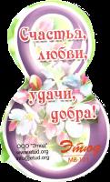 Открытка ЭТЮД МВ-101, фото 2