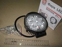 Фара LED круглая 27W, 9 ламп, 110*128мм, узкий луч
