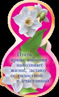 Открытка ЭТЮД МВ-057, фото 2